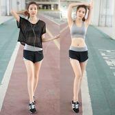 韓國新款春夏季瑜伽服套裝女健身房跑步運動顯瘦短褲三件套健身服 非凡小鋪