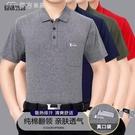 短袖上衣男純棉爸爸t恤男士短袖翻領汗衫夏季口袋男裝中老年人半袖上衣寬鬆 快速出貨
