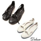 【Deluxe】特製小羊皮綁帶蝴蝶結豆豆平底鞋(米★黑)