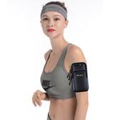 手機臂包 跑步手機臂包超薄晨跑運動手機袋女手臂包男手拿多功能手腕包 維多原創