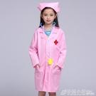 兒童小醫生護士服裝幼兒園職業扮演表演服裝過家家白大褂演出服 格蘭小舖