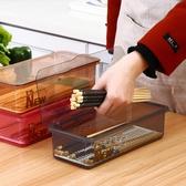 筷籠家用餐具收納盒筷子瀝水架廚房廚具塑料帶蓋防塵隔水筒叉子勺子籠 快速出?