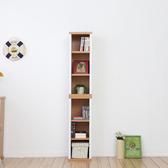 兩入一組《Accessco》日系雙色三格厚板收納書櫃(原木白)