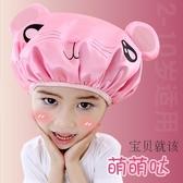 可愛卡通小孩兒童浴帽防水中大童沐浴洗澡帽干發帽寶寶護耳洗頭帽 歐尼曼家具館