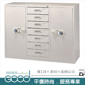 《固的家具GOOD》203-10-AO 高級中七屜鐵櫃/4尺/公文櫃/鐵櫃