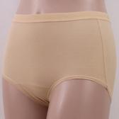 【華歌爾】新伴蒂內褲M-3L高腰三角款(沙礫褐)(未滿3件恕無法出貨,不可退換貨)