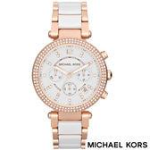MICHAEL KORS 玫瑰金水鑽白琉璃三眼碼表女錶x39mm MK5774 公司貨保固2年|名人鐘錶高雄門市