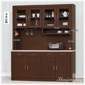 【水晶晶家具/傢俱首選】CX9718-6艾威爾胡桃色5.3呎仿石紋(非石面)雙層餐碗櫃