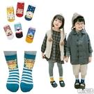 兒童卡通厚款毛圈短襪(3雙一組)  橘魔法 Baby magic 現貨 男女童 襪子 交換禮物