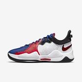 Nike Pg 5 Ep [CW3146-101] 男鞋 籃球鞋 運動 休閒 包覆 貼合 支撐 緩震 抓地力 白 紅藍