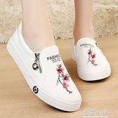 季涂鴉帆布鞋女一腳蹬懶人鞋女學生布鞋平底休閒鞋韓版小白鞋女 藍嵐