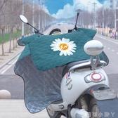 夏季電動摩托車擋風被防曬遮陽罩防水電瓶車小電車四季通用防風被 蘿莉小腳丫