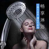浴室噴頭 德國手持洗澡增壓大出水花灑噴頭套裝花酒淋浴噴頭淋雨蓮蓬頭家用 阿薩布魯