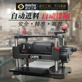 平刨機諾元工具專業級12寸精致平刀壓刨自動吸塵工業自動木工平刨JD 萬聖節狂歡