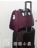 旅行包  旅游包手提旅行包大容量可折疊行李包男旅行袋出差待產包女士 交換禮物