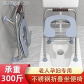 坐便椅老人大便簡易移動馬桶可折疊孕婦椅子病人成人家用廁所凳子