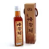 【關山鎮農會】蜂蜜醋260ml