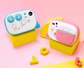 壹次成像兒童數碼相機小雞彩虹拍立得哢漫趣味DIY兒童禮物