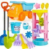 兒童沙灘玩具套裝決明子玩具沙挖沙大鏟子沙池漏男女寶寶室內家用