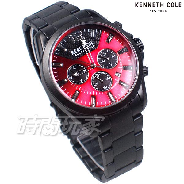 Kenneth Cole Reaction 三眼計時碼表 跳色潮男 IP黑電鍍x紅 消光黑 男錶 日期顯示窗 RK50810004