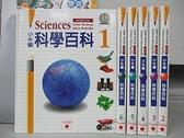 【書寶二手書T7/科學_JQG】小牛頓科學百科_1~6集合售
