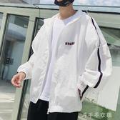 防曬衣男生外套韓版流寬鬆青少年港風棒球服夾克消費滿一千現折一百