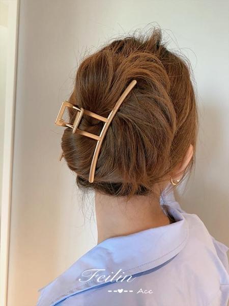 夾子固定頭髮頭飾金屬抓髮夾后腦勺髮抓夾女大號鯊魚夾髮量多髮卡 小天使