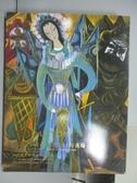 【書寶二手書T3/收藏_QEI】POLY保利_現當代中國水墨回望三十年夜場_2014/6/3