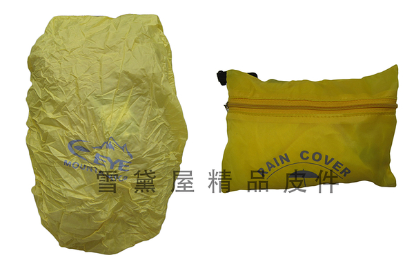 ~雪黛屋~MOUNTAINTOP 雨衣罩後背包雨衣罩台灣製造品質保證輕巧好收納不占空間可掛HEYE999L