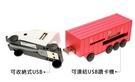 SEEHOT 貨櫃聯結車HUB 讀卡機 SHC1608 『免運優惠』