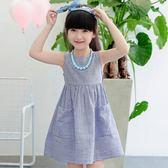 童裝 露肩連身裙 韓版條紋裙背心裙子