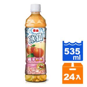 泰山冰鎮桃子紅茶535ml-1箱【免運費】【合迷雅好物超級商城】
