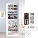 《Hopma》新十層鞋櫃-三色可選...