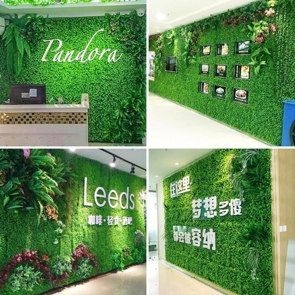 綠植牆仿真植物牆裝飾室內背景花牆面塑料假草皮人造草坪陽台門頭 夏季特惠