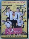 挖寶二手片-P17-181-正版DVD-其他【東方2006/鄭源:一萬個理由】-MV精選(直購價)