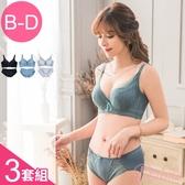 (B-D) 雙色蕾絲美波機能成套內衣(3套組)【Daima黛瑪】