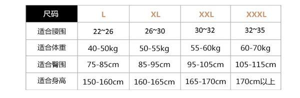 薄款加強型產後束身衣連體四季薄款重壓型收腹衣-ziy0125