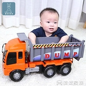 沙灘玩具 力利兒童工程車超大號慣性翻斗車模型男孩玩具運輸自卸大貨車沙灘