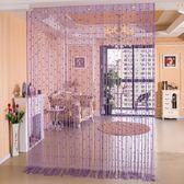 水晶珠線簾加密隔斷簾裝飾客廳臥室玄關門簾珠簾簾子掛簾成品  igo  『名購居家』