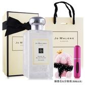 Jo Malone 牡丹與胭紅麂絨-野玫瑰款香水(100ml)-加提袋&擴香石&分裝瓶