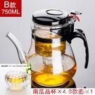 耐高溫飄逸杯玻璃泡茶杯全過濾可拆洗 大泡茶壺茶具玲瓏杯沖茶器 樂活生活館