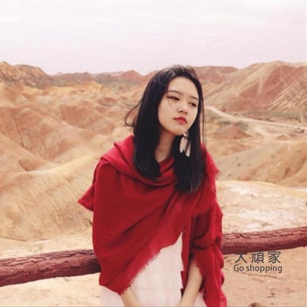 披肩 沙漠圍巾女海邊防曬披肩民族風超大棉麻純色絲巾薄款紅紗巾
