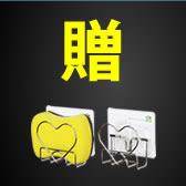 〔贈〕愛心造型❤不銹鋼菜瓜布架★結帳滿2000贈1入(可累計無上限)