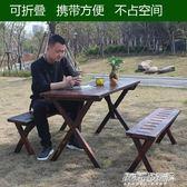 花園戶外防腐木桌椅可折疊燒烤桌椅庭院實木休閒桌子咖啡酒吧桌椅YYP   傑克型男館