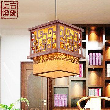 中式木藝羊皮吊燈複古單頭餐廳燈臥室仿古客廳燈具