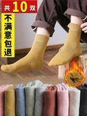 長筒襪  襪子純棉韓版中筒加厚棉襪加絨羊毛長襪月子學院風
