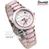 SANRIO三麗鷗 HELLO KITTY 凱蒂貓 典藏陶瓷錶 童趣 卡通錶 女錶 粉紅色x玫瑰金 LK706LRWP