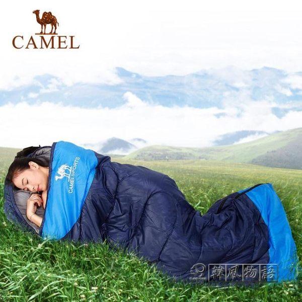 戶外露營旅行隔髒可拼接雙人睡袋igo「韓風物語」