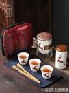 旅行茶具套裝便攜包一壺三杯防燙玻璃快客杯日式陶瓷整套功夫茶具 1995生活雜貨