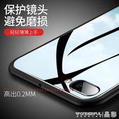oppo手機殼 摩斯維 oppor15手機殼r11s套oppor11全包防摔r15夢境 晶彩生活